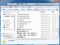 互換性ファイル1