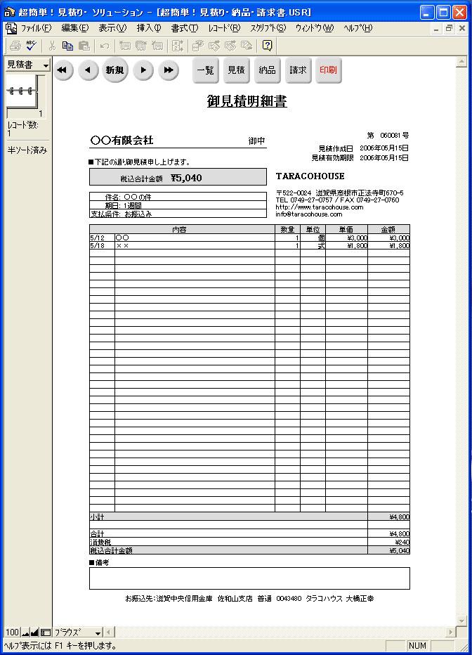 soft01-1L